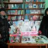 Альбом: 14 лютого 2018 року До Дня Святого Валентина, в Нечволодівській сільській бібліотеці оформлена ілюстрована книжкова виставка: «Усе на світі єднає любов»