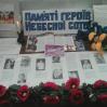 Альбом: 20 лютого вшанували пам'ять Героями  Небесної Сотні.