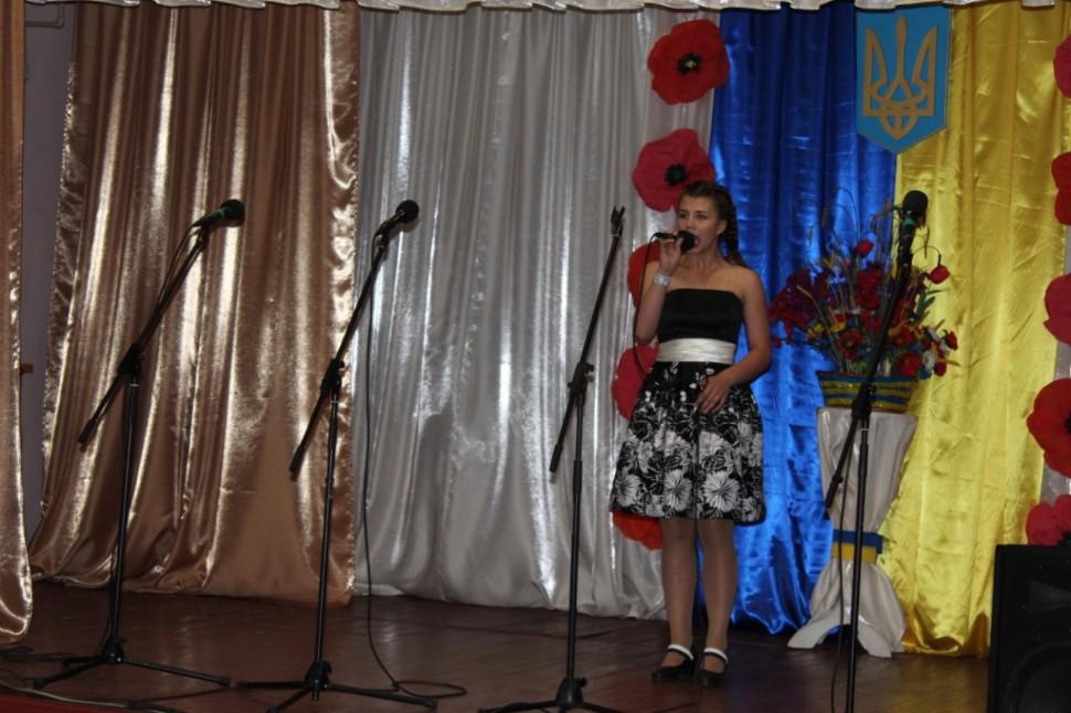 """Альбом: Районний фестиваль патріотичної пісні """"Живи і пам`ятай"""""""