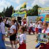 Альбом: 95-річчя Куп'янського району!